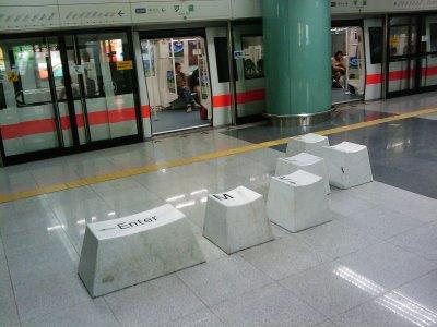 Métro Geek - Station Geek-Concordia