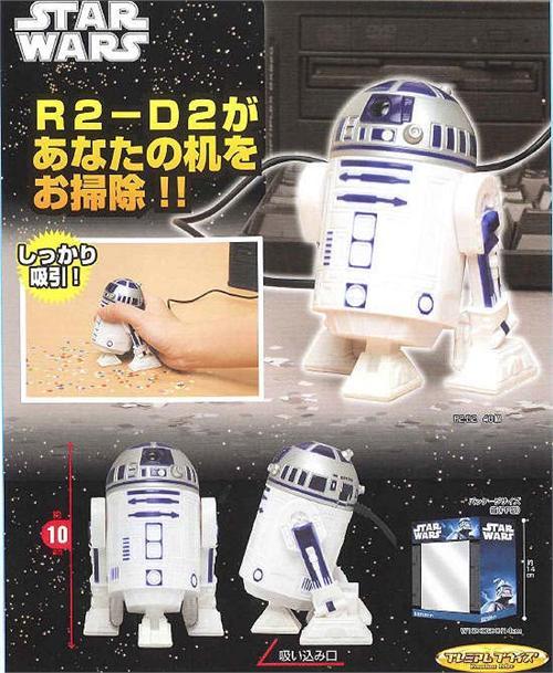 aspirateur R2D2