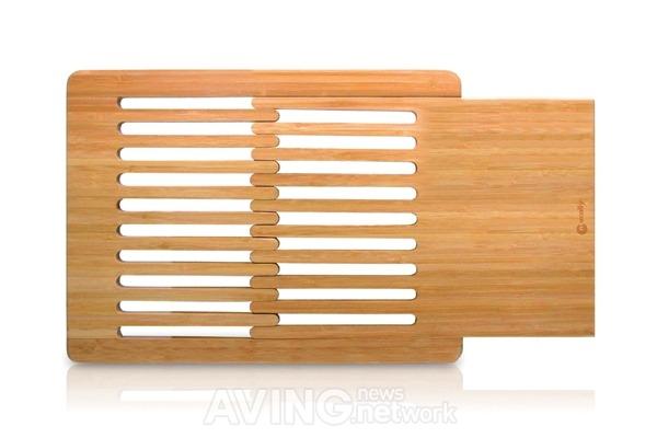 Table à Laptop en bamboo vide ouverte