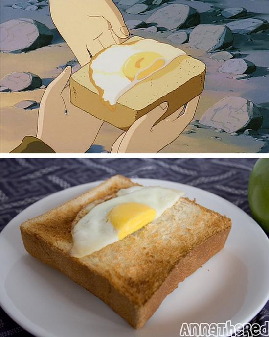 bouffe d'Anime