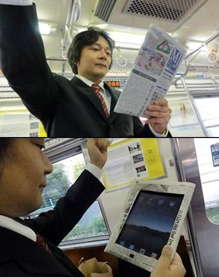 Camouflage pour  iPad dans un papier journal