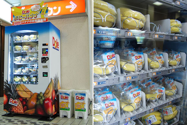 Machine distributrice de bananes
