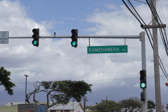 kamehameha street