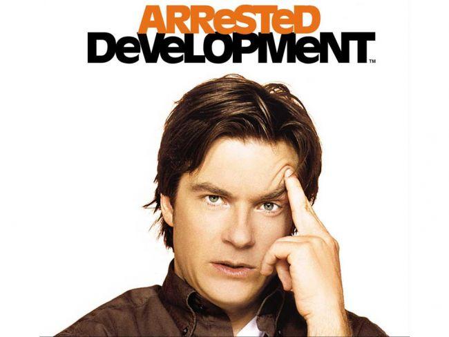 Arrested Development aura-t-il une nouvelle saison?