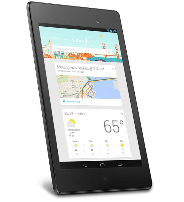 Un nouveau Nexus 7 pour 2013