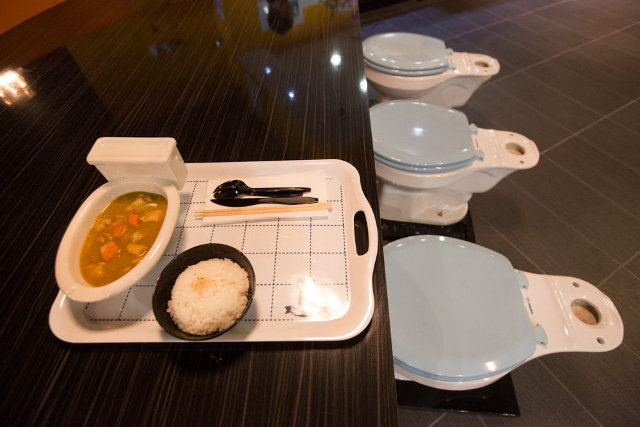 Restaurant Toilette 3