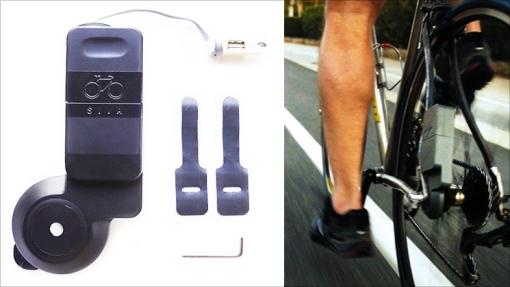 chargeur à vélo