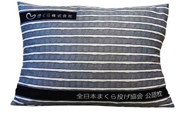 oreiller japon