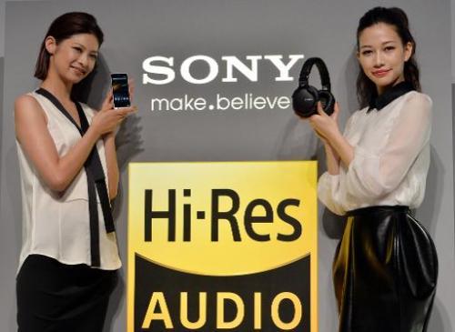 Sony Hi-Res - Girls