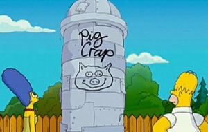 Pig_crap_silo_jpg
