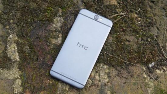 Visuel du HTC One A9