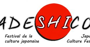 Nadeshicon Logo