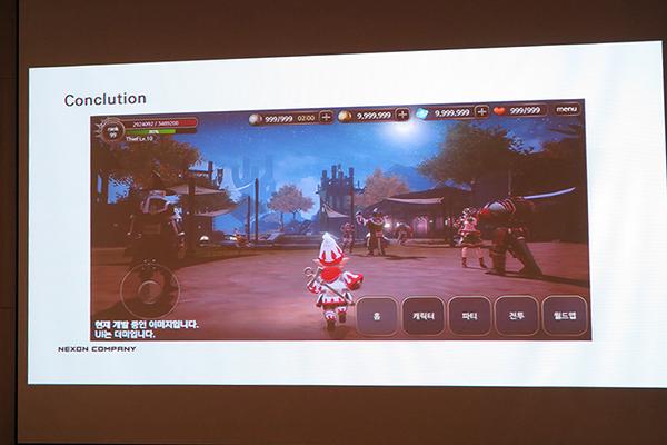 Capture d'écran FFXI mobile