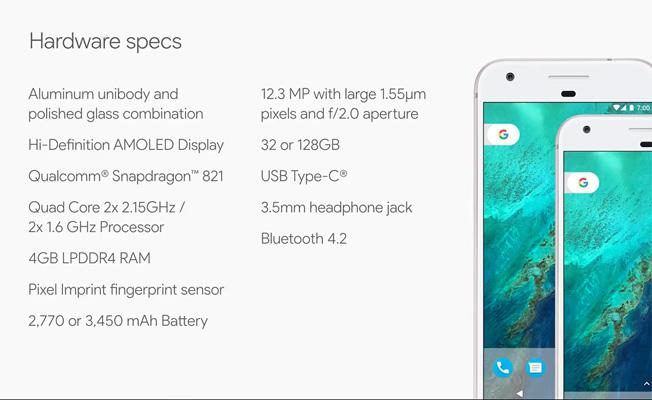 google-pixel-specifications
