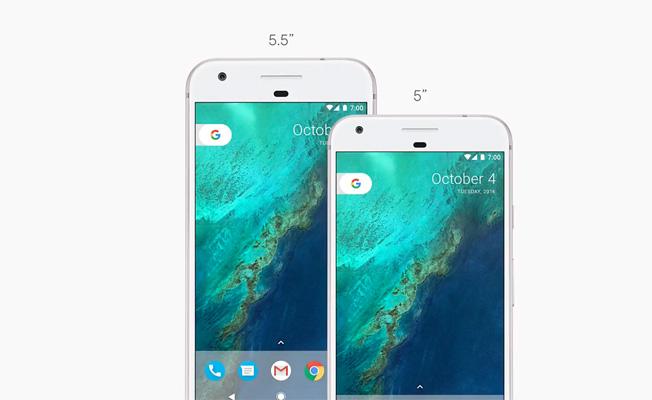 google-pixel-vs-xl