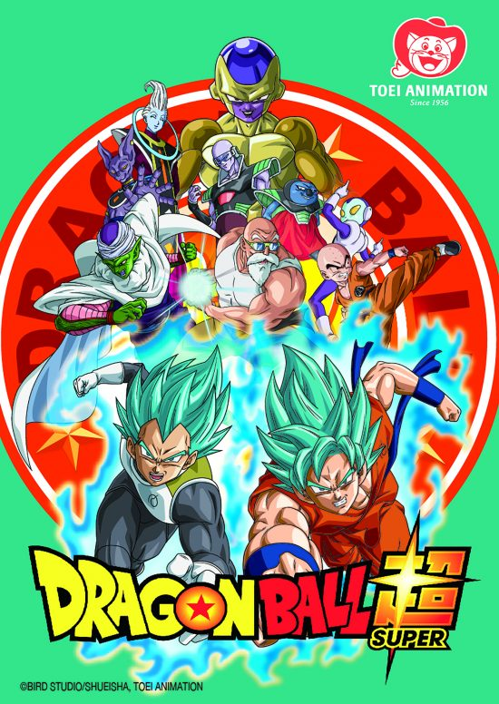 Dragon Ball Super personnage