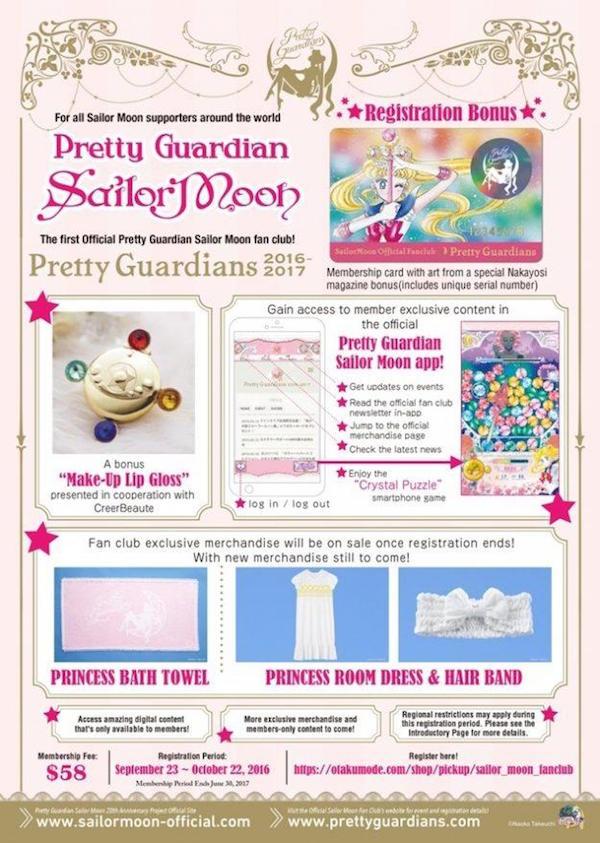 Description avantages du  fan club Sailor Moon. Source: Nerd Approved