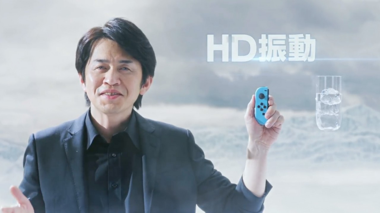 HD-Rumble