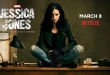 Nouvelle bande-annonce pour JESSICA JONES : un monstre ?