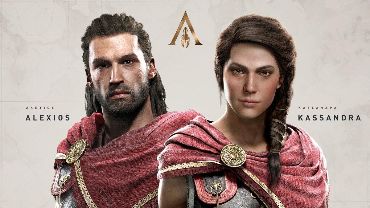 Alexios et Kassandra sont frère et soeur, mais leur histoire est presque identique