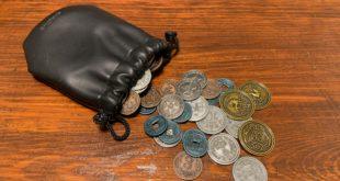 Monnaie métallique