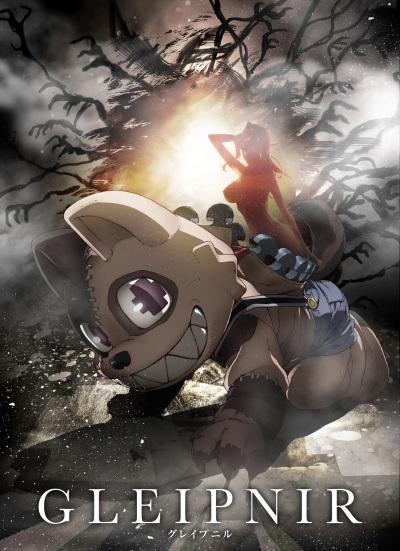 Gleipnir - Animes printemps 2020