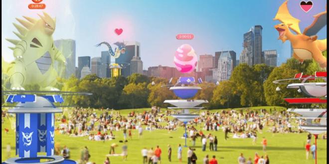 Pokémon Go à la maison