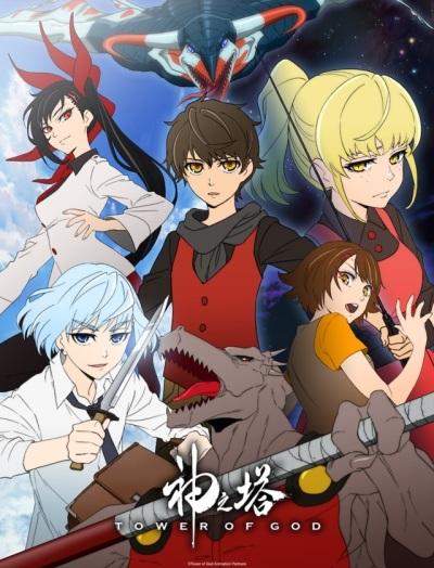 Tower of God - Animes printemps 2020