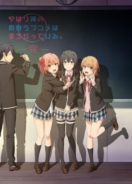 My Teen Romantic Comedy - Animes printemps 2020