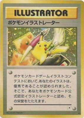 Carte pokémon Pikachu Illustrato