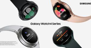 Les nouveaux galaxy watch 4
