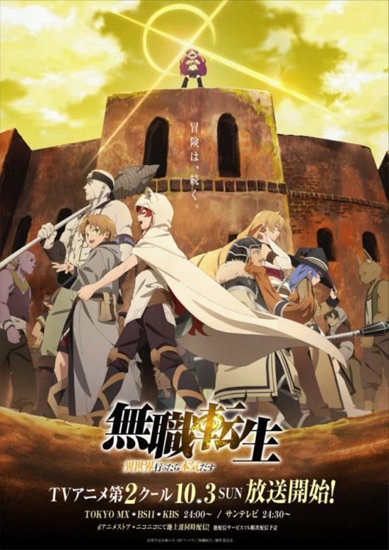 Mushoku Tensei : Isekai Ittara Honki Dasu Part 2